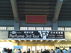 Perfume 3rd Tour JPN at Budokan