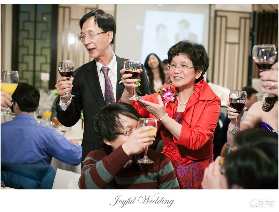 雅琪&孟傑  婚禮紀錄_0141