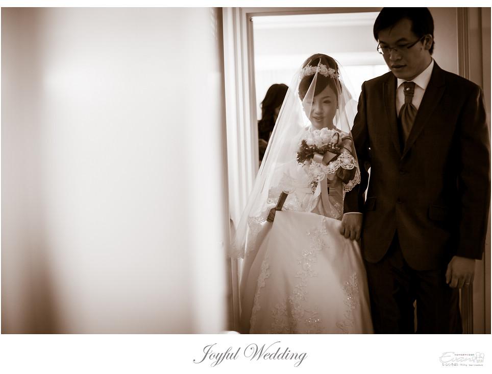 雅琪&孟傑  婚禮紀錄_0056