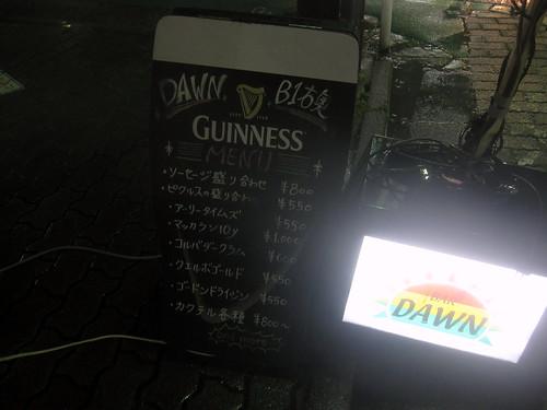看板@DAWN(練馬)