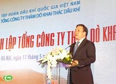 Phó thủ tướng Hoàng Trung Hải dự lễ kỷ niệm 5 năm thành lập Tổng Công ty Thăm dò và khai thác Dầu khí (PVEP)
