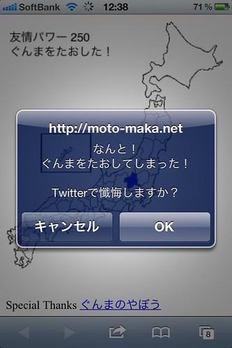 IMG_8701