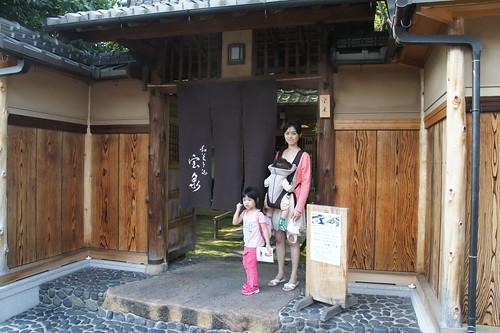 2012/05/28 Kyoto
