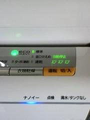IMG_0363[1]