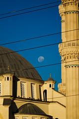 Mosque Moon