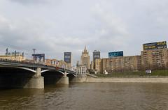 Vue sur le Ministry of Foreign Affairs Building depuis les rives de la Moskova