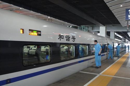 中国高速鉄道CRH380A型電車