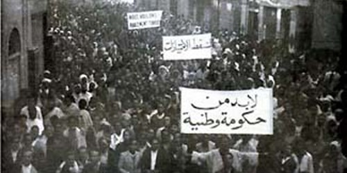Martyrs Day Remembers Protesters Killed Under French Rule