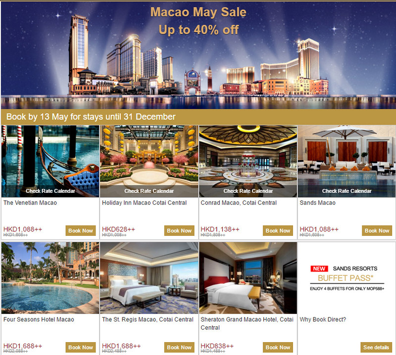 macau hotel may 2016 sale poster