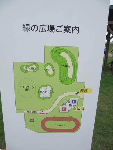 函館競馬場の内馬場公園マップ