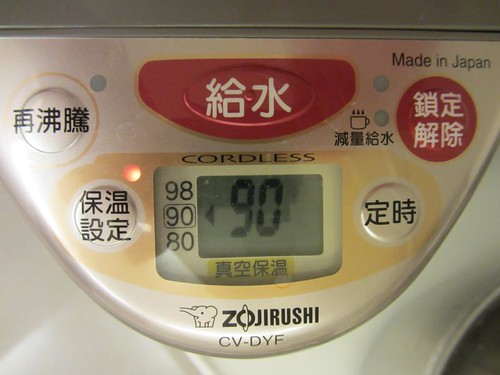 Zojirushi CV-DYF40 Hot Water Dispenser