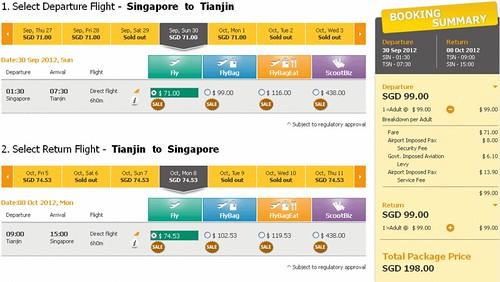 Singapore-Tianjin