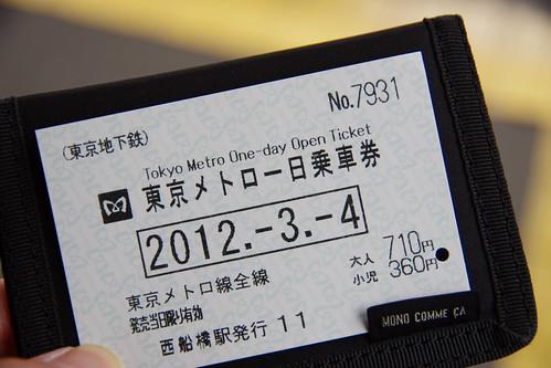 IMGP2153