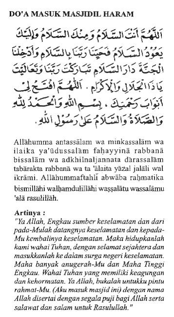 Doa, masuk masjidil haram, haji, umroh