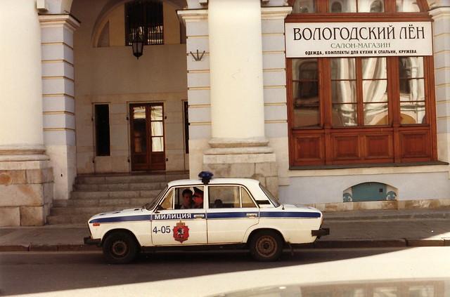 Lada VAZ-2107 Police Car, Moscow 1999