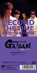 Becond The Time ジャケ(8cmCD盤)