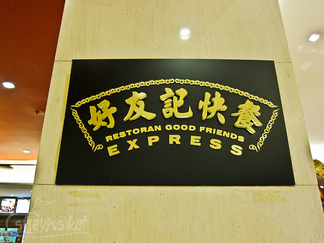 Restoran Good Friends Express