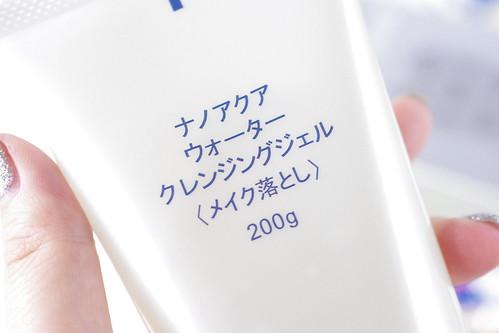IMGP9227.JPG