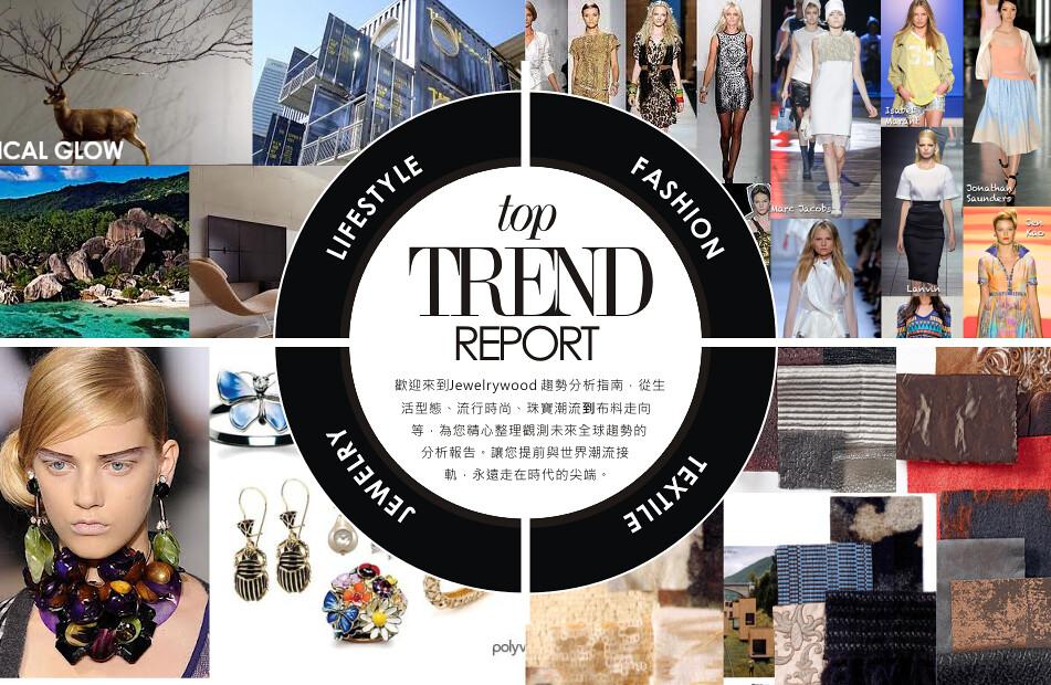 Jewelrywood Trend