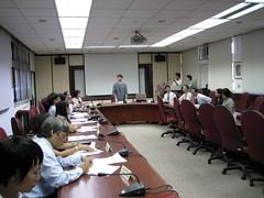 Dai Hoc Giao duc Quoc gia Taipei - Taiwan - 2008