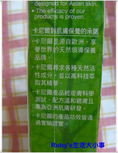 卡尼爾藥用制痘抗痘筆 (4)