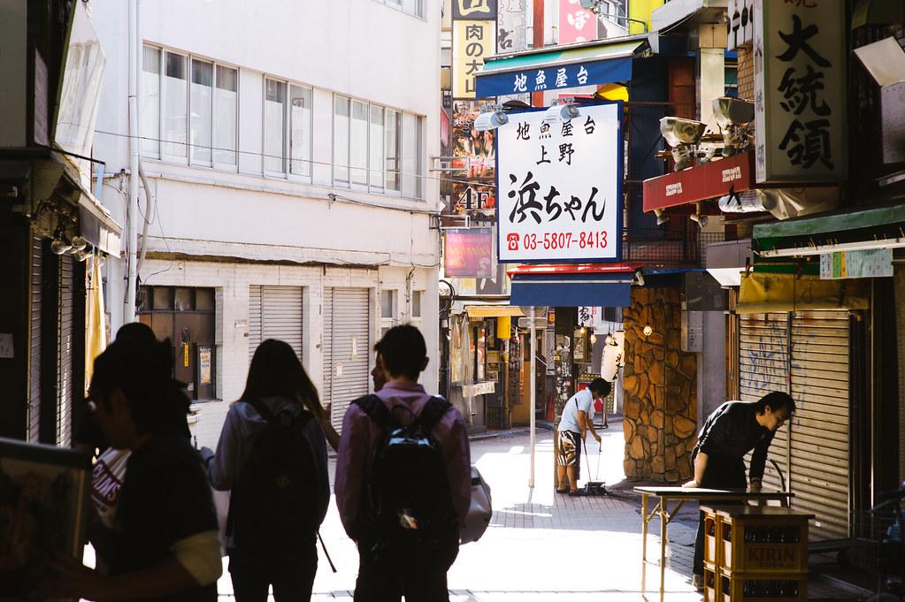 Tokyo Ueno
