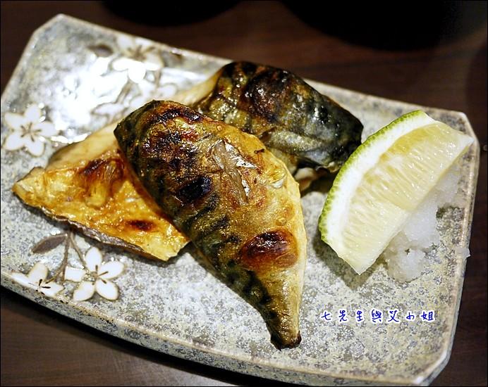 15 鯖魚油香肉嫩