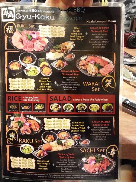 gyu-kaku Japanese BBQ restaurant (37)