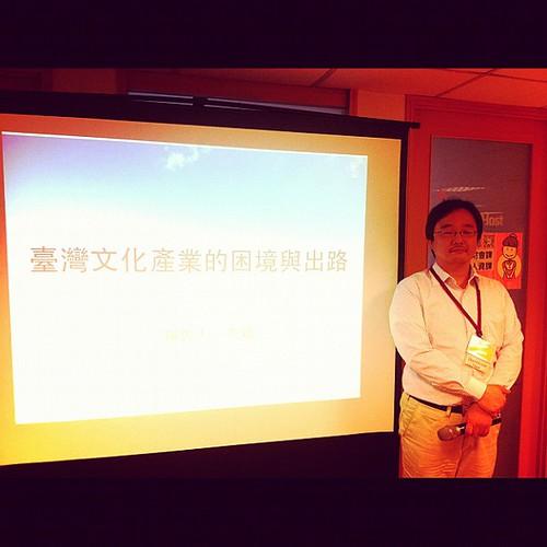 BNI長勝分會:八分鐘分享,李杰穎,台灣文化產業的困境與出路 by bangdoll@flickr