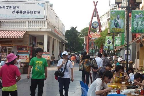 C-Guangxi-Guilin (127)