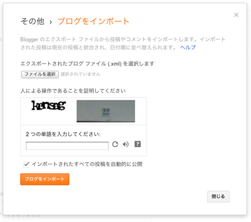 Blogger Import 02