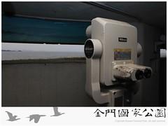 馬山觀測所-04.jpg