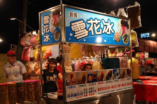 台南の夜市で食べた雪花氷