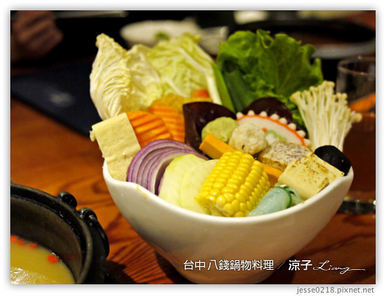 台中 八錢鍋物料理 14
