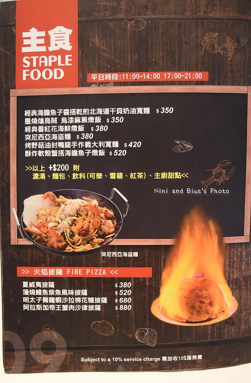 妃黛美式海鮮餐廳菜單menu價位09