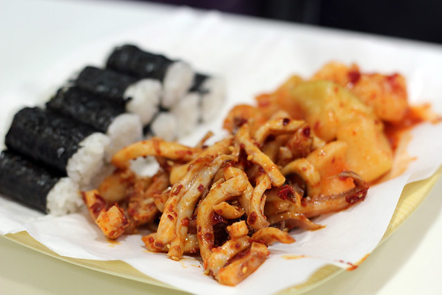 South korean food 29 of the best tasting dishes korean street food octopus mixed plate forumfinder Choice Image
