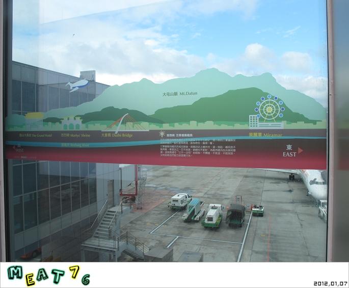 【遊樂台北】松山機場|眼前的起降輸給天倫同樂的感動與情侶的氛圍感染16.jpg