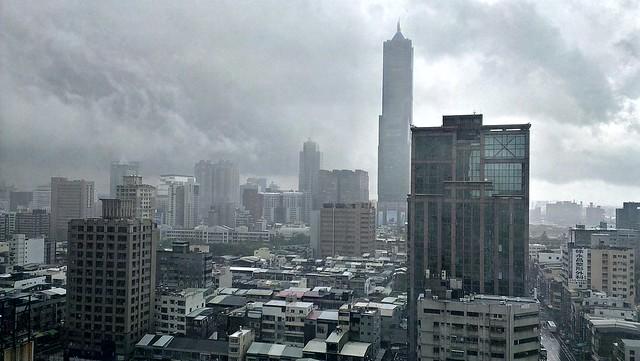 Bad Weather Kaohsiung