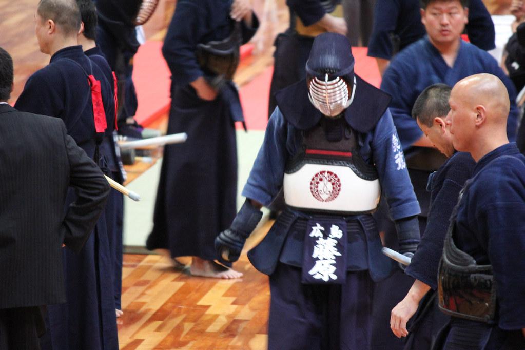 Kendo Competitor