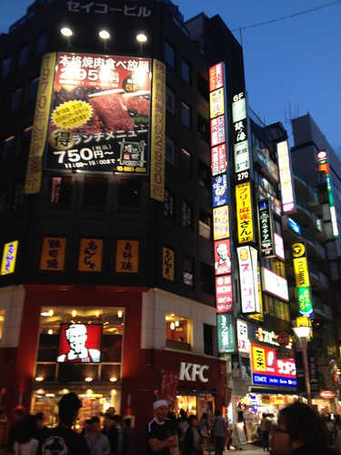 Sunshine Street. Ikebukuro, Tokio