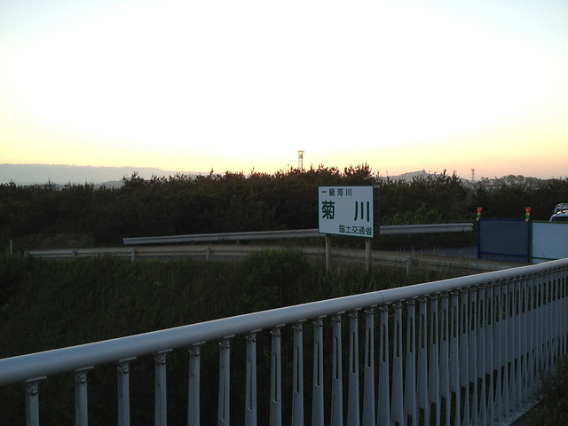 Photo:第一級河川、菊川 By jir_o
