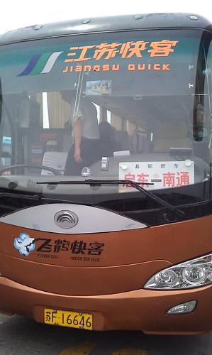 南通市から啓東市 バス