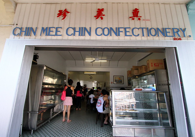 Chin Mee Chin Confectionery: Exterior