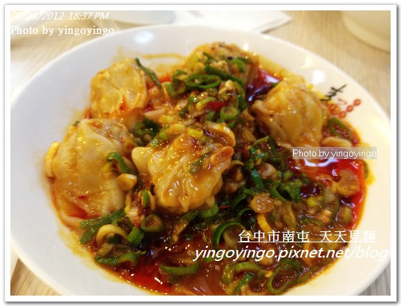 台中市南屯_天天見麵20120513_I0240