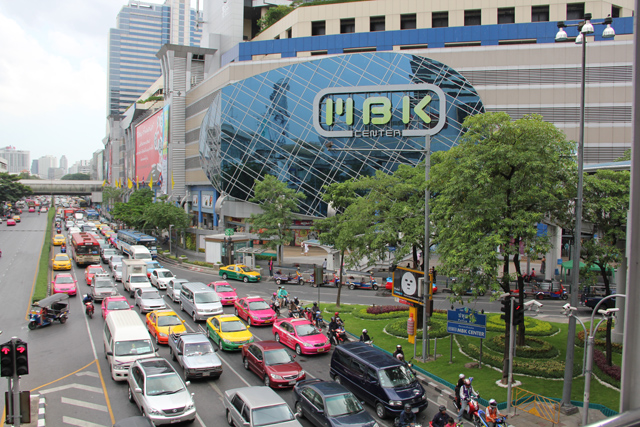 MBK Shopping Center