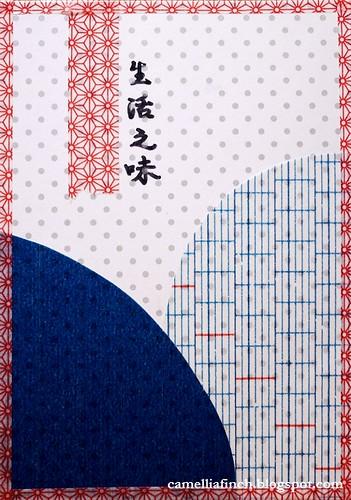 久違的紙膠帶明信片...省力色塊系列