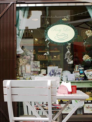 Rosy Lee tea shop cafe in Icod de los Vinos