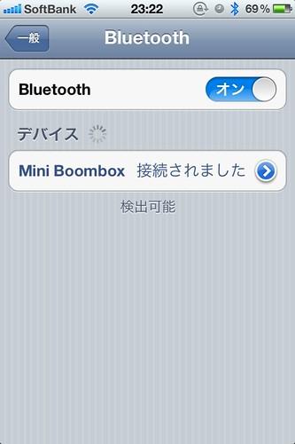 mini_boombox22
