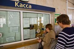 Guichet de métro, station Vladykino