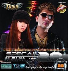 Town CD Vol 28 (Special Album)